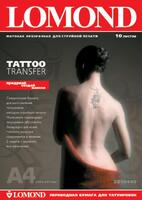 Плёнка для нанесения временных татуировок A4 / 220г / 10 л, LOMOND