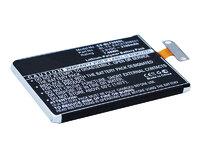 Аккумулятор LG Optimus G / E960 / E975 (BLT-500) BL-T5