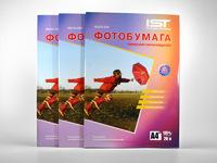 Самоклеющаяся фотобумага глянцевая А4 / 125 г / 20 л, IST