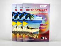 Фотобумага суперглянцевая А4 / 260 г / 20 л, IST Premium