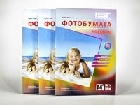 Фотобумага полуглянец А4 / 260 г / 50 л, IST Premium