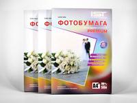 Фотобумага шелк А4 / 260 г / 50 л, IST Premium