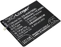 Аккумулятор HUAWEI Enjoy 7 Plus, Enjoy 7 Plus Dual SIM, Enjoy 7 Plus Dual SIM TD-LTE (HB406689ECW)