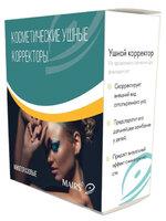 Mairs / Ушные корректоры косметические многоразовые набор 4 в 1 размер M
