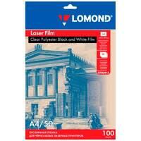 Пленка прозрачная для черно-белых лазерных принтеров LOMOND A4, 50 л