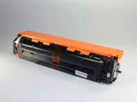 Картридж для HP Color LJ CM1312MFP ... № CB542A Yellow / CB542A Yellow