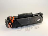 Картридж для CANON LBP 6000 (CE285A №725) Черный, Black