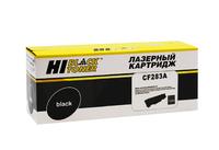 Картридж для HP LJ MFP M125 / M127 и др. № 83A (CF283A) Hi-Black