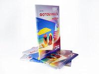 Фотобумага холст А4 / 400 г / 10 л, IST Premium
