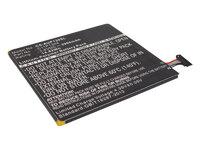 Аккумулятор Asus MeMO Pad HD7 / ME173X (AUP-130) C11P1304