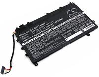Аккумулятор DELL Latitude / 13 7000 Latitude 7350 (271J9)