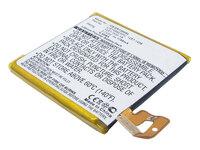 Аккумулятор SONY Xperia T / LT30p (ER-T300) LIS1499ERPC