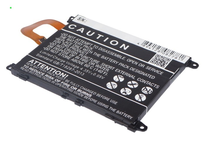 Аккумулятор для сони иксперия z1 (ER-Z100) LIS1525ERPC