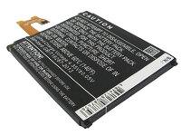 Аккумулятор SONY Xperia Z2 (ER-Z200) LIS1543ERPC