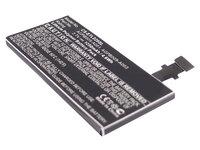 Аккумулятор SONY Xperia P / LT22i (ET-L220) AGPB009-A001