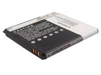 Аккумулятор Huawei U8950 (HU-8832) HB5R1