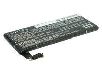 Аккумулятор на Айфон 4 (IPH-440) 616-0520