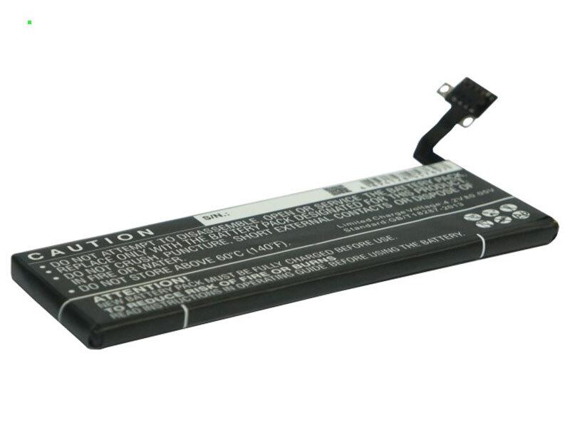 Аккумулятор для iPhone 4s (IPH-450) 616-0579