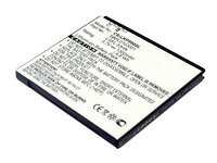 Аккумулятор LG P990 / P929 (LKP-990) LGFL-53HN