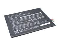 Аккумулятор для Lenovo IdeaPad A7600 / S6000 (LV-B600) L11C2P32
