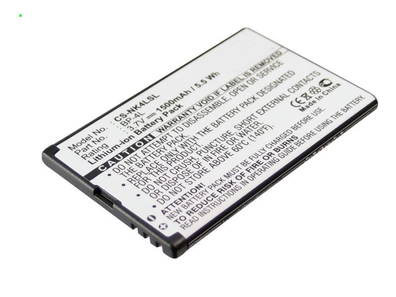 Аккумулятор Nokia E52 / N97 / E71 / E90 (NK-4LS) BP-4L