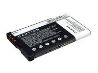 Усиленный аккумулятор Nokia C3 / C5 / 5220 / 6730 (NK-5CT) BL-5CT