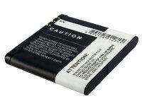 Аккумулятор Nokia 8600 / 5700 / 6500 / 7390 (NK-5MS) BP-5M