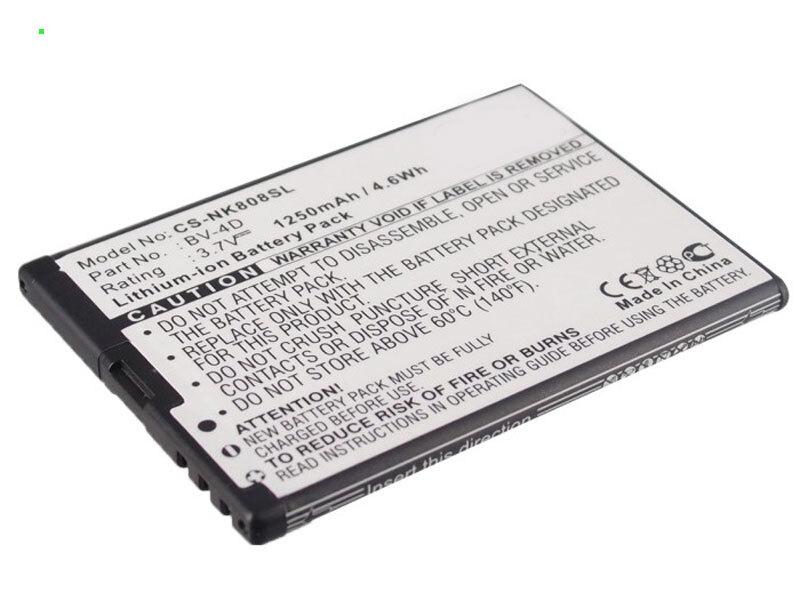 Аккумулятор Nokia N9 / N9 16G / N9 64G (NK-808) BV-4D