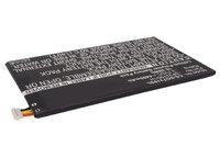 Аккумулятор для Samsung Galaxy Tab 3 8.0 (SG-T310) SP3379D1H