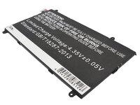 Аккумулятор Samsung Galaxy Tab PRO 8.4 (SM-T325) T4800E