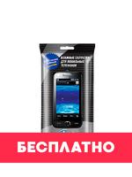 Комплект проф. салфеток для экрана смартфона и линз фотокамер.