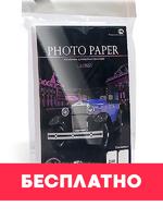 Пачка глянцевой фотобумаги, плотность 230 гр/м