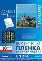 Плёнка самоклеющаяся для струйных принтеров A4 / 100г / 10 л, LOMOND