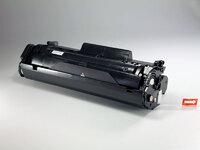 Картридж для принтера HP 3015 № Q2612X / Q2612X