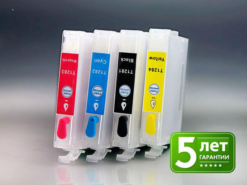Картриджи для Epson SX420W / SX425W / SX430W / SX435W... с чипами