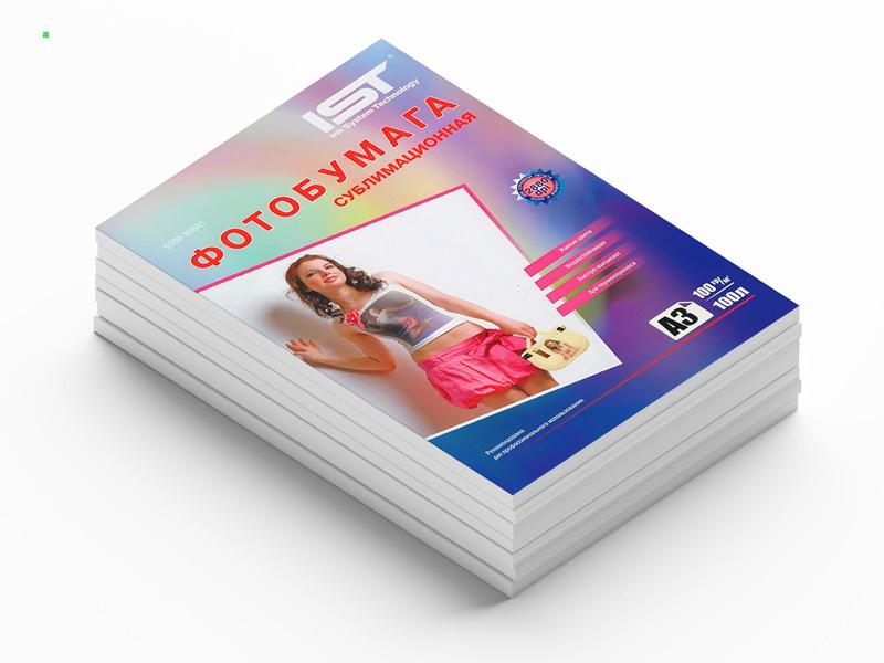 Сублимационная фотобумага А3, 100 г, 100 л, IST