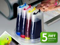 Снпч для принтера HP Deskjet F2420