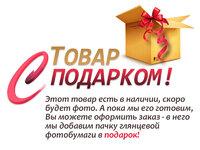 Фотобумага шелк А4 / 260 г / 20 л, IST Premium